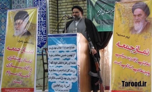 خروج آمریکا از برجام منجر به تشدید فعالیتهای هستهای ایران شد