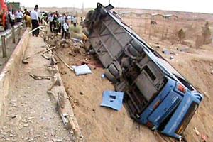 شش مصدوم بر اثر واژگونی اتوبوس در جاده آبعلی