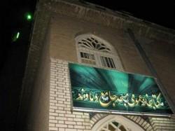 آشنایی با کتابخانه مسجد جامع دماوند