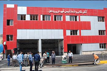 افتتاح ایستگاه دوم آتش نشانی رودهن در حاشیه جاده