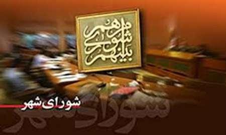 معرفی هیات رییسه شورای شهر رودهن
