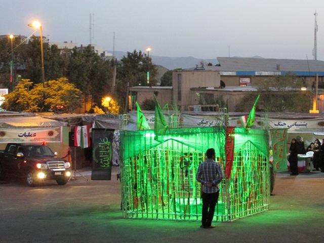 افتتاح نمایشگاه هفته دفاع مقدس در رودهن