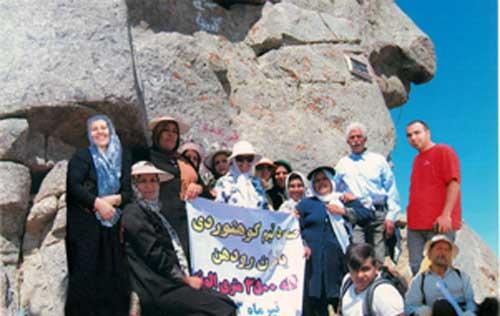 فتح قله ۳۶۵۰متری توسط بانوان رودهن