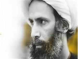 سکوت معنادار در مورد اعدام آیت الله نمر
