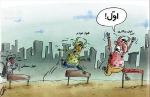 اهدا تندیس حساس نشو به روحانی+کاریکاتور