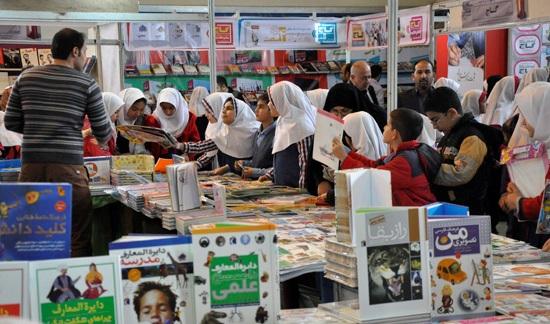نمایشگاه بزرگ کتاب شرق استان تهران در دماوند