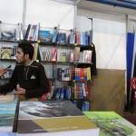 مدیریت خوب، مکان بد تابلوی روشن نمایشگاه کتاب دماوند