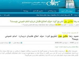 """سناریوی """"اگر امام زنده بود…"""" کلید خورد+عکس"""