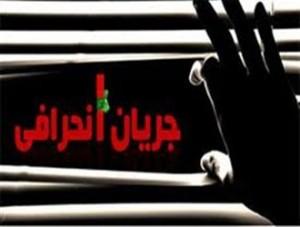 تلاش گسترده جریان انحراف برای بازگرداندن احمدی نژاد به قدرت