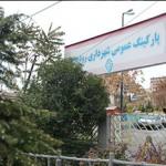 پارکینگ عمومی شهرداری رودهن افتتاح شد