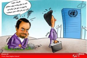 کارتون/پیام ابوطالبی به ظریف
