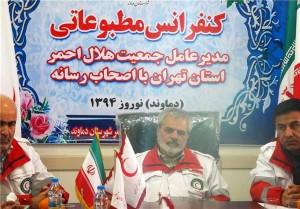 استقرار ۲۳ پایگاه امداد و نجات در جادههای استان تهران
