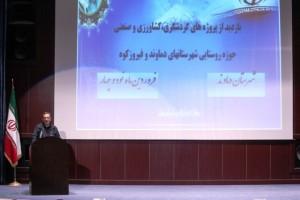 جهانگیری در دماوند: فضای ظاهری مذاکرات خبر از توافق حتمی میدهد