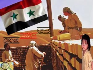 سردار همدانی: بسیج سازندگی در سوریه تشکیل شد