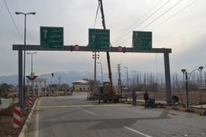 نصب دو عدد پنل دروازهای راهنمای شهری در آبسرد