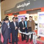 دستاورد شهرداریهای دماوند در نمایشگاه مدیریت شهری