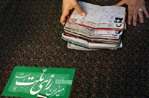 فراموشی مستضعفین با استانی شدن انتخابات مجلس/ طرحی که باعث فروبردن تیغ الیگارشی بر تن جامعه میشود