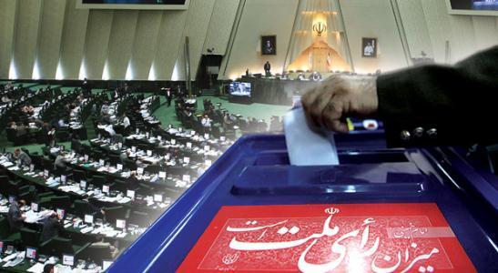 آغاز برنامههای رسمی انتخابات از خردادماه در دماوند