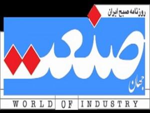 از توهین به امام خمینی(ره) تا انتشار حرف های سانسوری +تصاویر