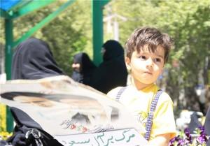 بام ایران در حمایت از مردم یمن خروشید+تصاویر
