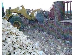تخریب ۱۵ فقره ساختوساز غیر مجاز در اراضی آبسرد دماوند