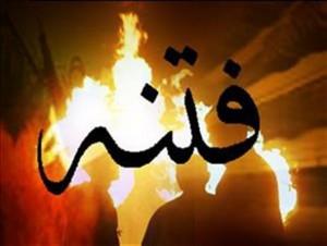 ماجرای دعا برای سران فتنه در نماز عید فطر+پرونده ویژه