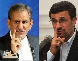 جمله ای که احمدی نژاد را از جهانگیری شاکی کرد