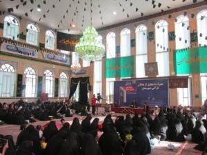 برگزاری طرح ملی قرآنی ۱۴۴۹ در حسینیه محله قاضی دماوند
