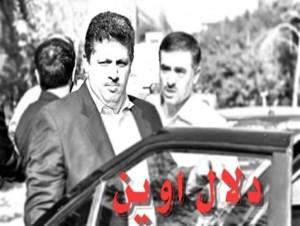 """وقتی """"مجرم"""" در زندان هم دلالی می کند/ مهدی هاشمی تهدیدی برای سلامت اندرزگاه های اوین"""
