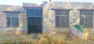 مدرسه ای که ۴ سال از وعده بازسازی آن می گذرد+تصاویر