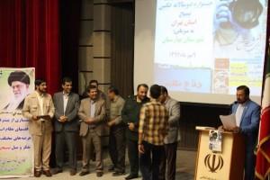 درخشش هنرمندان دماوندی در جشنواره عکس و فیلم بسیج استان تهران