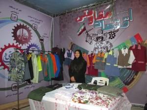 گفتگوی تارود با آموزگار ۴۰۰ کارآفرین در اقتصاد مقاومتی؛ یک همت کوچک مراکز خدماتی و کارخانههای دماوند، ۱۰۰ نفر را شاغل میکند/ سفارش لباس مدرسه دماوند، از تهران برایم آمد!