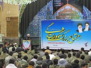 علاءالدینی در اجتماع بزرگ شکوه ایستادگی بسیجیان دماوند: ۱۲۰ کانال ماهوارهای به دنبال نفوذ بر باورهای ملت ایران هستند