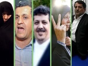 حضور همه جانبه آل هاشمی رفسنجانی در انتخابات/ حیف که مهدی نیست بیاید!