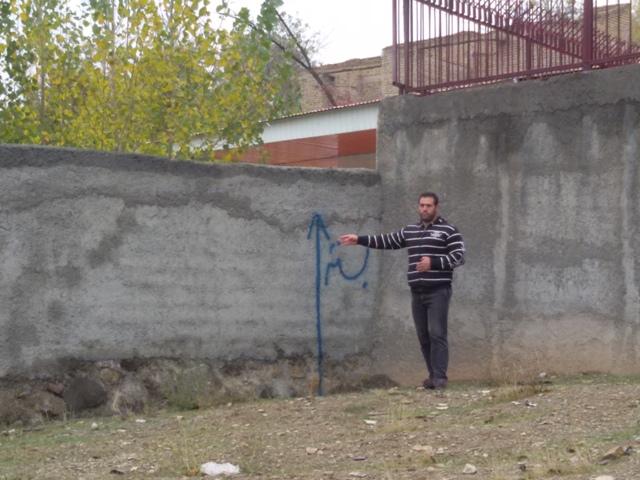 takhrib (4)