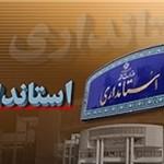 سیدمحمد رفیعیطباطبایی شهردار آبسرد منصوب شد