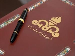 بررسی تطبیقی مصوبه قراردادهای نفتی هیئت وزیران توسط حقوقدانان کشور/ همه مغایرت های حقوقی IPC با قوانین کشور