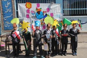 برگزاری جشن روز زمین پاک در شهر دماوند+تصاویر