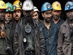 بعیض دریافتی حقوق کارگران و کارمندان با مدیران بلندپایه دولتی؛ اختلاف ۳۵ برابری حقوق یک مدیر با کارگر!