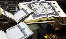 برگزاری محفل انس با قرآن کریم در رودهن