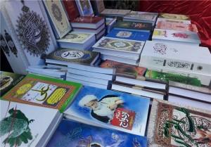 افتتاح دومین نمایشگاه بزرگ کتاب در رودهن+تصاویر