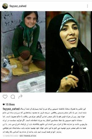 واکنش به نمک نشناسی آقازاده؛ آیا توسعه سیاسی اقتضا نمیکند فاطمه حسینی از مجلس اخراج شود؟