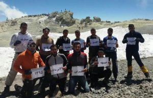 نهمین صعود گروه کوهنوردی افق آبسرد به قله دماوند