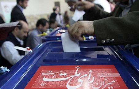 زمان ثبتنام و تبلیغات انتخابات ریاست جمهوری، شوراهای اسلامی و میاندورهای مجلس در سال ۹۶