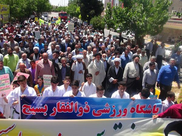 راهپیمایی روز جهانی قدس در آبسرد برگزار شد+تصاویر
