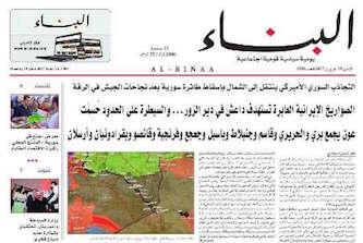 لبنان: موشکهای ایران حاوی پیام به آمریکا بود