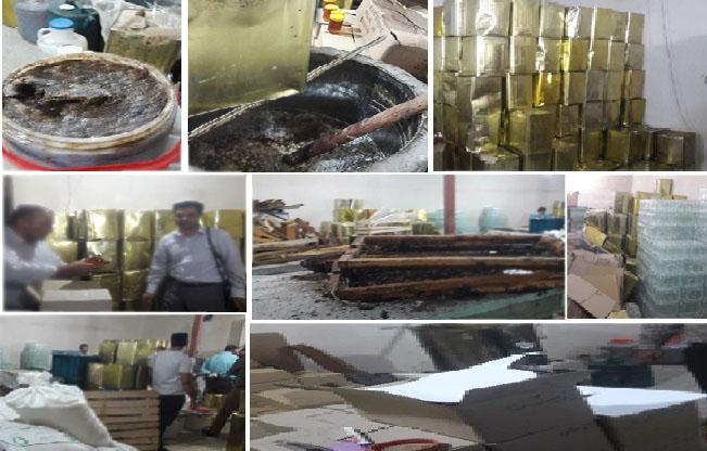 پلمب گارکاه بستهبندی و توزیع غیربهداشتی عسل در مهرآباد رودهن