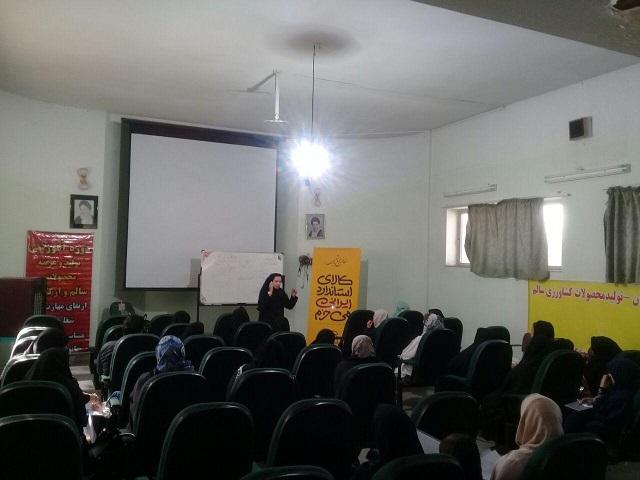 برگزاری دوره آموزشی ارتقاء مهارتهای شغلی ویژه بانوان در شهرستان دماوند