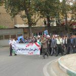 تظاهرات 13 آبان در شهرستان دماوند
