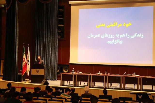 برگزاری نشست توجیهی ویژه دانشجویان ورودی جدید در دانشگاه آزاد اسلامی واحد دماوند